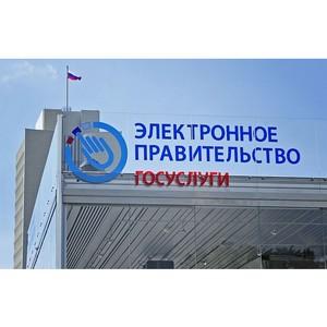 «Ростелеком» обеспечит развитие инфраструктуры электронного правительства