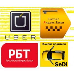 Компания Online Taxi Москва