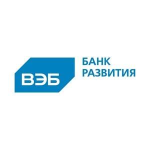 Открыт прием заявок на участие в конкурсе ВЭБа «Премия развития – 2018»