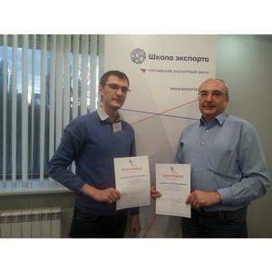 АСЕХ в Тольятти: сотрудничество с Российским экспортным центром набирает обороты