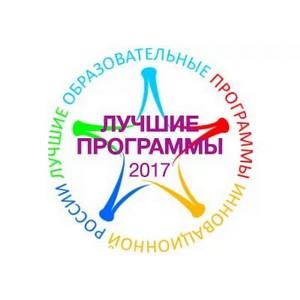 Девять образовательных программ ИРНИТУ признаны лучшими образовательными программами России
