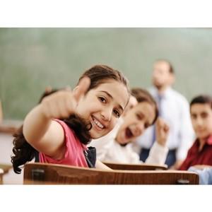КФУ участвует в российско-германском проекте «Classroom Cultural Diversity Climate»
