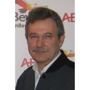 Исполнительным директором Ивановского филиала «САН ИнБев» назначен Юрий Горбунов