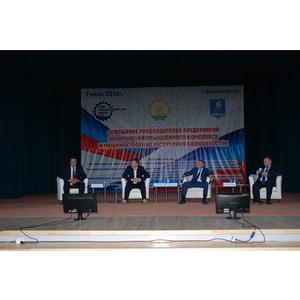 В Благовещенске прошло совещание с руководителями предприятий и машиностроения РБ