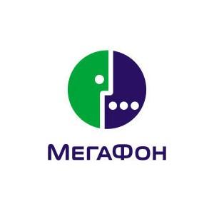 Cтоличный филиал компании «МегаФон» продемонстрировал возможности M2M-решений