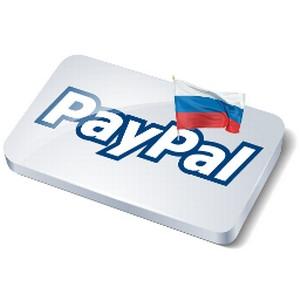 Рунет заполнили слухи о грядущем пришествии PayPal