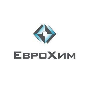 В Пермском крае прошло выездное заседание Совета директоров компании EuroCem Group