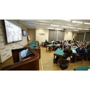 Студенты федеральных вузов провели телемост с Ольгой Голодец