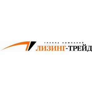 Лизинг-Трейд в рейтинге лизинговых компаний РФ по итогам 1 полугодия 2013 года