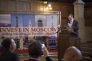 ДВМС представил деловым кругам Нидерландов инвестиционные возможности Москвы
