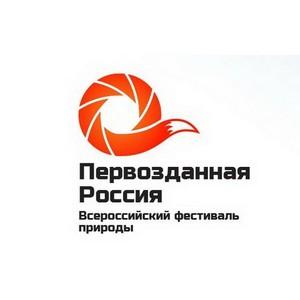 Мамонтенка Юку покажут на «Первозданной России»