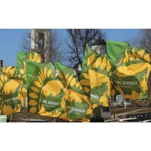 Партия «Альянс Зеленых» выдвинет кандидатов в мэры Москвы и губернатора Подмосковья