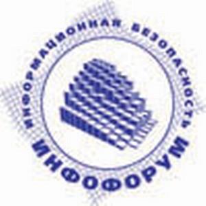 17-й Национальный форум информационной безопасности «Инфофорум-2015».