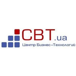 Центр Бизнес-Технологий – партнер IV всеукраинской конференции ритейлеров «DistributionMaster-2015»