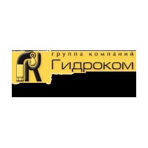 Коммерческий директор ГК «Гидроком» пообщался с журналистами