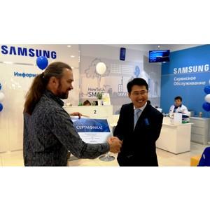 Samsung Electronics открывает фирменный сервисный центр Samsung Сервис Плаза в Санкт-Петербурге