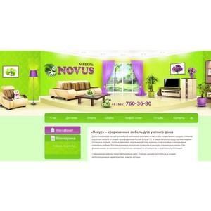 Интернет-магазин Novus открыл шоу-рум