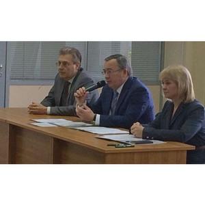 Направления развития и повышения эффективности производства гражданской продукции обсудили в УрФу