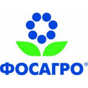Генеральный директор ОАО «ФосАгро» удостоен высокой правительственной награды в области образования