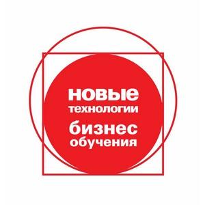 Тренинговая компания Михаила Казанцева завершила обучение на тему «Экспертные продажи В2В».