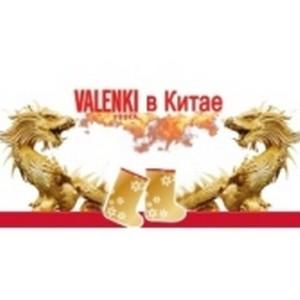 Valenki отправились на мировые выставки в Китай