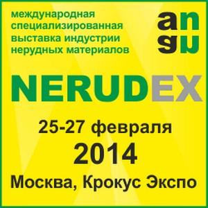 В Москве с 25 по 27 февраля 2014 г. пройдёт выставка Nerudex