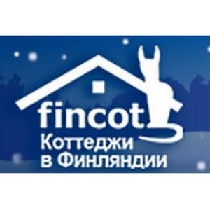 Открылась продажа туров в Финляндию из Санкт-Петербурга и Москвы на fincot.ru