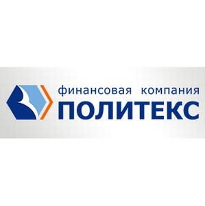 ФК «Политекс» проводит семинар о факторинге в Санкт-Петербурге