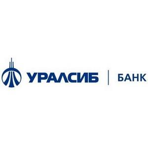 Филиал Банка УРАЛСИБ в г. Красноярске провел предновогоднюю акцию для ребят из детского дома