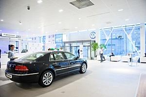 Volkswagen с дополнительными преимуществами