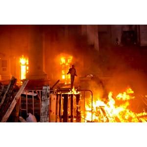 В Террачине открылась фотовыставка «Одесская трагедия», посвященная событиям 2 мая 2014 года