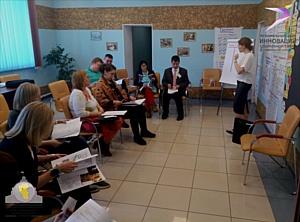 Тренинг «Эмоциональный интеллект в бизнесе» снова в Кемерово
