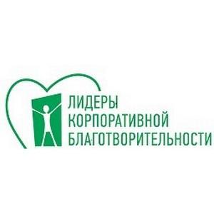 Семинар по управлению корпоративной благотворительностью для компаний УрФО