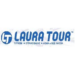 Туры в Болгарию - 2015