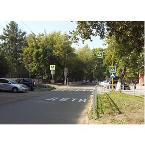 ОНФ в Алтайском крае добился положительных изменений в обустройстве пешеходных переходов вблизи школ