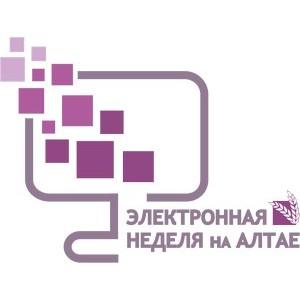 Главное ИТ-событие туристической отрасли на Алтае
