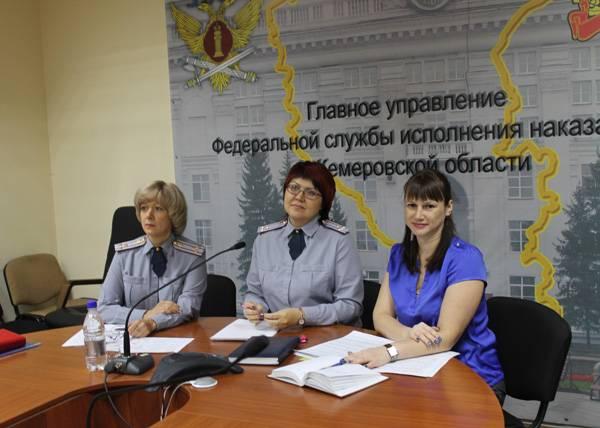 В Кузбассе осужденные женщины ИК-35 получили бесплатную юридическую помощь посредством видеосвязи