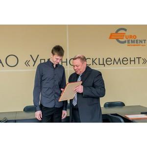 «Ульяновскцемент» выбрал именных стипендиатов «Евроцемент груп»