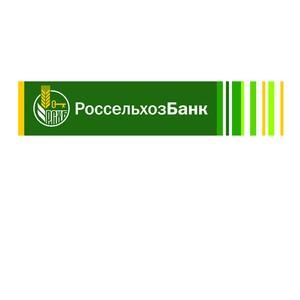 Челябинский филиал РСХБ принял участие в круглом столе о ходе посевной кампании в области