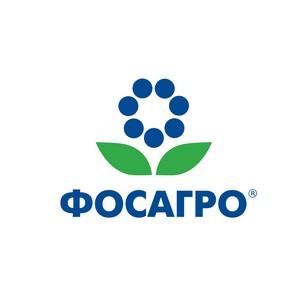 «ФосАгро» объявляет о публикации Годового отчета за 2013 г.