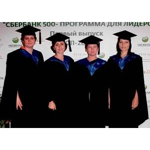 Руководители Дальневосточного банка Сбербанка России получили дипломы МВА