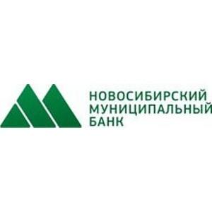 Новосибирский Муниципальный банк продолжает развивать сеть платежных терминалов