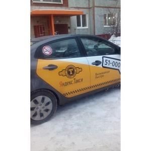 Поездки с Федеральной службой такси в Омске теперь можно оплачивать банковской картой
