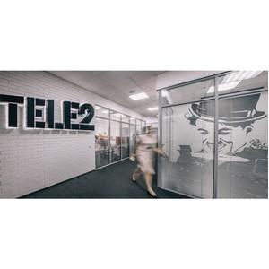 Tele2 пригласит на оплачиваемую стажировку участников флешмоба #меняневзяли