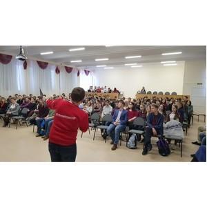 ОНФ в Карелии запустил серию молодежных форумов «Окей, Петрозаводск»