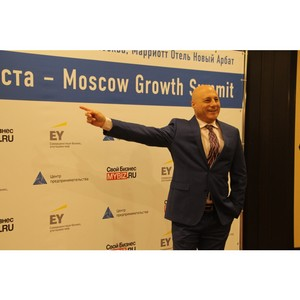 Первый «Саммит Роста» был успешно организован в России