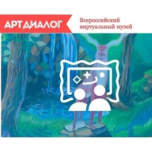 За 6 месяцев работы виртуальный музей детского творчества «Арт Диалог» посетило 15 000 пользователей