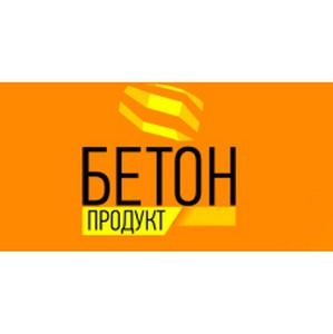 Компания «Бетон-Продукт» предложила бетон с доставкой