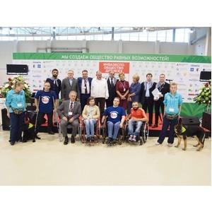 Московские эксперты ОНФ предложили властям механизм решения жилищного вопроса для инвалидов