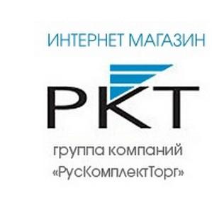 """Интернет-магазин """"РусКомплектТорг"""" дает возможность жителям Брянска покупать корпусную мебель онлайн"""